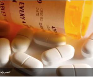 Революційний препарат проти шизофренії успішно протестували на людях