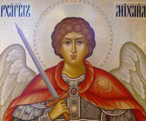 21 листопада –День святого Михайла: що можна і що не можна робити