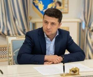 Зеленський підписав указ про негайне проведення реформ