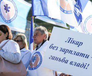 Сьогодні у Надвірній протестуватимуть медики