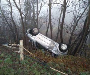 Карколомна ДТП на Прикарпатті: автівка злетіла з мосту в кювет (ФОТО)