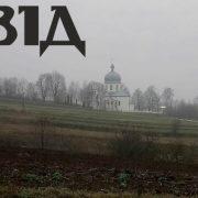 Загиблі українці в Польщі: смерть сталася за день до того, як чоловіки мали повернутися в Україну (ФОТО)