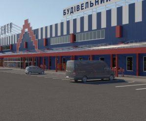 """""""Епіцентр"""" отримав дозвіл на початок будівництво торгового центру в Калуші"""