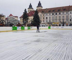 У центрі Івано-Франківська відкриють ковзанку просто неба