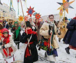 В Україні скасують Різдво 7 січня: Що це означає і до чого готуватися. У церкві дали пояснення