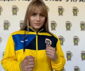 Трагедія: за загадкових обставин загинула 18-річна боксер із української збірної