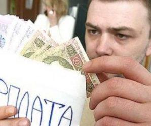Не офіційно працюєш – значить не платиш податків: в Україні будуть позбляти таких працівників права голосу