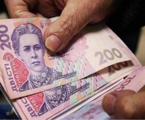 Невідомі під виглядом «допомоги на лікування» видурили у прикарпатки понад 1000 доларів