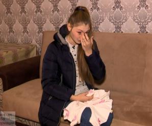 Стікала кров'ю і благала про допомогу: молода жінка втратила дитину і звинувачує у цьому медиків (фото)