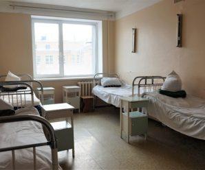 У лікарнях на Прикарпатті мають скоротити ще 1670 ліжко-місць