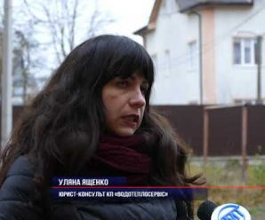 У Калуші родина заборгувала понад 100 тисяч гривень за комуналку