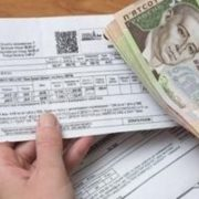 В Україні оновили формулу оплати за комуналку: скільки доведеться викласти вже у 2020 році