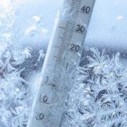 """""""Морози до -30"""": Синоптики дали невтішний прогноз на грудень"""
