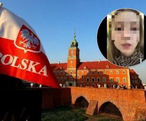 """""""Кур*а, є**на товста прибиральниця!"""": польська студентка жорстоко образила українку й отримала покарання (відео)"""