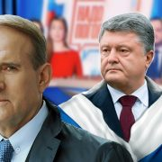 Угода з дияволом: як Порошенко допомагає Медведчуку і прихвостням Кремля контролювати газовий ринок