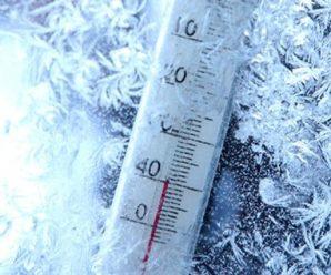 Холодний листопад: назвали дату, коли Україну накриють морози