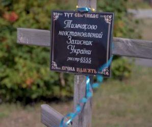 Моторошне диво війни: новонароджений малюк допоміг встановити особу загиблого на Донбасі батька