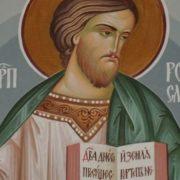1 грудня свято Романа: історія та народні прикмети