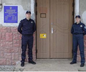 На Прикарпатті четвертий суд перейде під охорону ССО