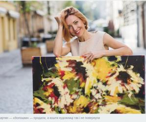 Художниця заявила, що у неї викрали картину після виставки у Верховній Раді