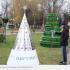 Ялинки з ковбаси і порожніх пляшок: у Білорусі проводять конкурс креативих ялинок. ФОТО
