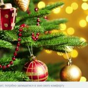 Завищені очікування від новорічних свят приводять до депресії — Психолог