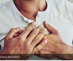 Лікарі назвали простий спосіб, як запобігти смерті від серцевих захворювань