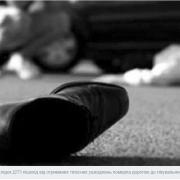 На Прикарпатті в ДТП загинула 83-річна жінка