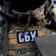 На Дніпропетровщині СБУ блокувала діяльність антиукраїнських інтернет-пропагандистів