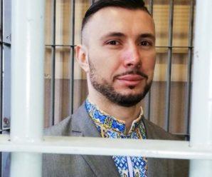 В Італії суд використав пропагандистські сюжети в справі Марківа