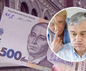 В Україні вводять новий вид комунальних послуг. За що доведеться доплачувати і кого торкнеться в першу чергу