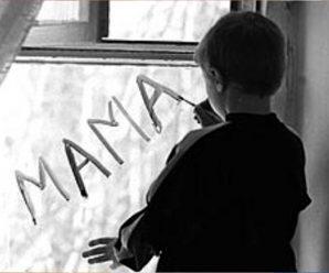 На Прикарпатті ліквідують школу-інтернат та будинок дитини
