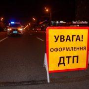 На Тисмениччині рейсовий автобус на смерть збив чоловіка