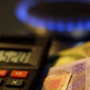Гарантована, або змінна: Прикарпатці можуть обрати, яку ціну газу сплачуватимуть