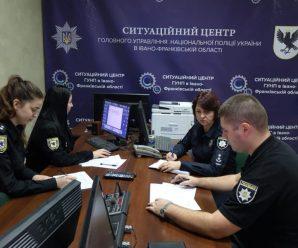 Понад 240 поліцейських охоронятимуть спокій прикарпатців під час новорічних свят (ФОТО)