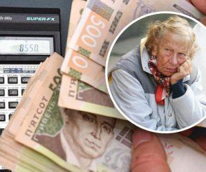 В Україні лише половина пенсіонерів матиме пенсії: кому не пощастить