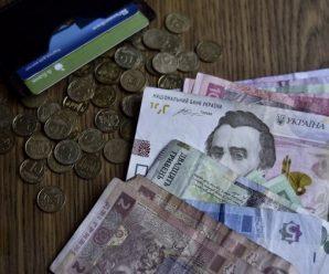 Зовсім скоро! В Україні відбудеться масштабна перевірка пільговиків. Що це означає?