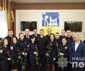 Прикарпатським поліцейським присвоїли спеціальні звання