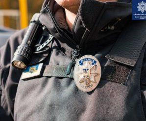 У Франківську біля СІЗО впіймали 17-річного молодика із наркотиками