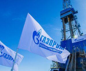 "Україна відкличе позови проти ""Газпрому"""
