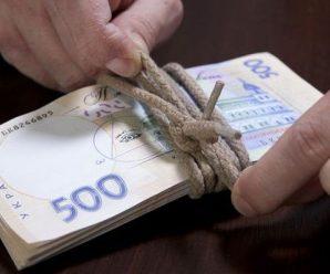 В Україні зміняться зарплати: у Верховній Раді прийняли закон