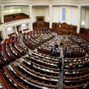 Сьогодні Верховна Рада розгляне законопроект про гральний бізнес: деталі