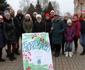 За два дні ярмаркування на користь Олі Ящишин в Калуші вдалось зібрати 20 тисяч. ФОТО