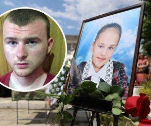 """""""Змусили і били"""": вбивця 11-річної Дарини Лук'яненко зробив шокуючу заяву про зґвалтування"""