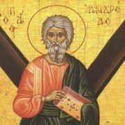 Свято Андрія Первозванного 13 грудня: традиції