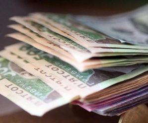 Зарплати українцям виплачуватимуть по-новому