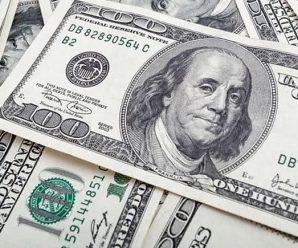 «Якщо втримається на рівні 27-28 гривень, це вже буде позитивом»: експерт зробив несподівану заяву про курс долара