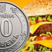Долар має коштувати 10 гривень, – дослідження The Economist