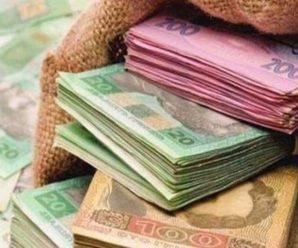 На Прикарпатті бюджет одного з міст області поповниться на два з половиною мільйони гривень