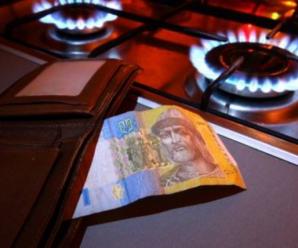 Для мешканців Прикарпаття знизили ціну на газ у січні